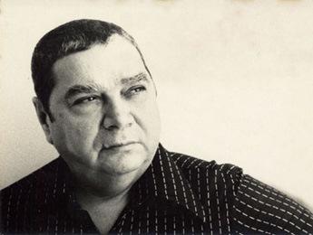 César Guerra-Peixe