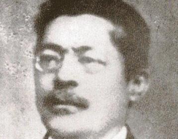 Satyro Bilhar